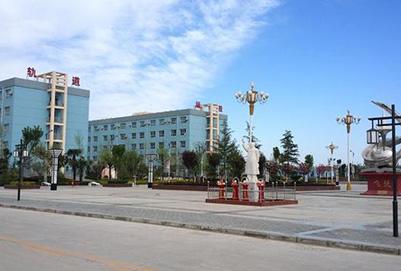 陕西渭南商贸技工学校