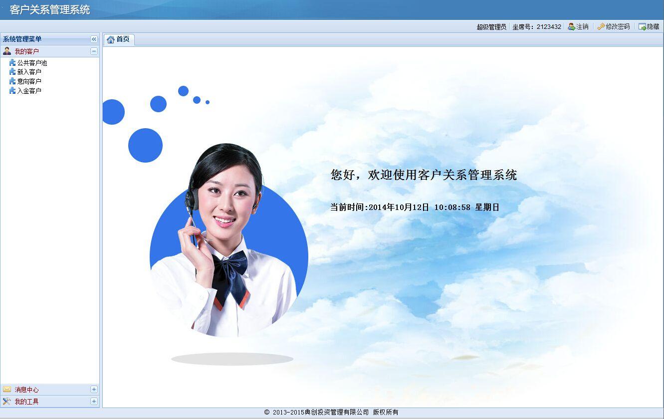 网络系统管理专业