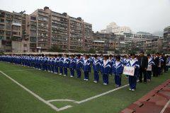 贵阳市第六中学